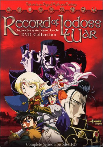 Record Of Lodoss War--Complete Series
